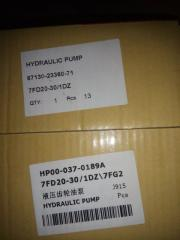 The hydraulic pump for a loader pump Toyota