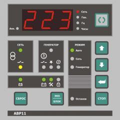 Контроллер автоматического ввода резерва Porto