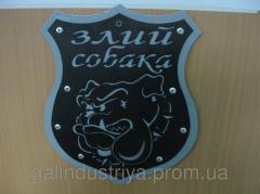 """Medallion metal """"zliya dog"""