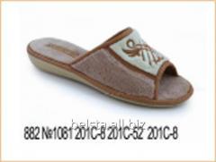 Women's elegante slippers voor thuis en ontspanning «Belsta»