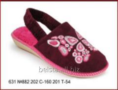 Children's Belsta slippers