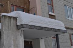 Entrance peaks concrete