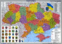Настенная административно-политическая карта Украины 45 х 65 см - ламинированная