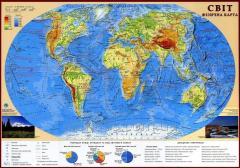 Настенная физическая карта мира (65х45 см; М1:55