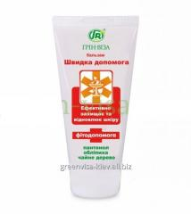 Balm AMBULANCE from Greene Visa - effective