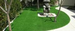 Decorative artificial grass