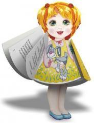 Book toy Sofia