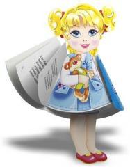 Anastasius's book toy
