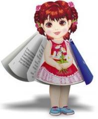 Book toy Victoria