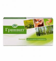 Capsules to improve the digestion Green Visa