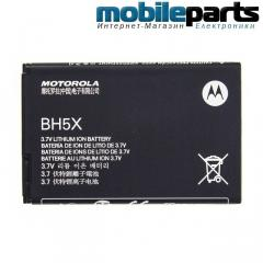АКБ батарея AA Premium Motorola BH5X 1500mAh