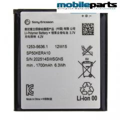 АКБ батарея AA Premium Sony BA800 1700mAh