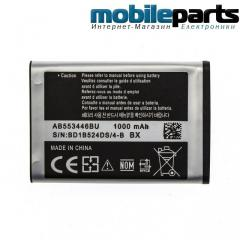 АКБ батарея А Класс Samsung B100 1000mAh