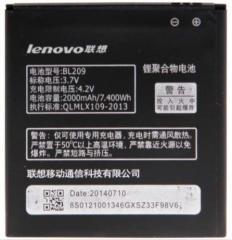 Аккумулятор АКБ BL209 Lenovo A706/ A760/ A516 2000 mAh