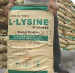 Lysine (L-lysine)