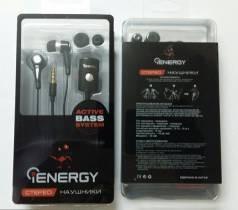 Наушники HF iEnergy 3,5 mm Iphone, Samsung, Android