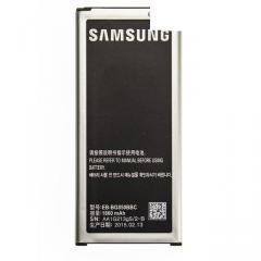 Universal batteries
