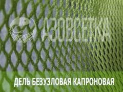 Del polyamide (kapron) bezuzlovy 93,5teks*3, cell.