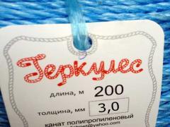Полипропиленовая веревка крученая Геркулес 3,0 мм, бухта 200 м