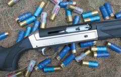 Оружие огнестрельное гладкоствольное