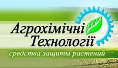 Adjuvant AGROSURFACTANT Extra Organosil_konovy