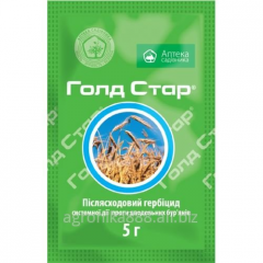 Гербицит Голд Стар (трибенурон-метил, 750 г/кг) под зерновые культуры