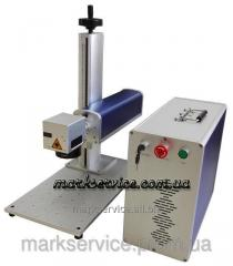 Laser equipment for marking
