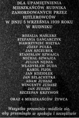 Таблиця меморіальна