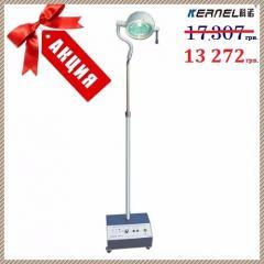 Мобильный смотровой светильник KL-01L.IIL с