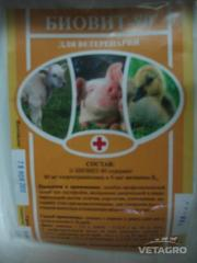 Forage feed additives veterinary