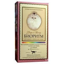 Витамины Биоритм для котов с рыбой №48 таб