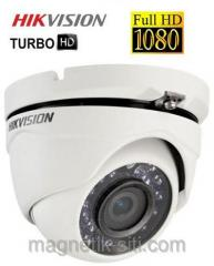 2.0mp Turbo HD DS-2CE56D0T-IRM dome camera