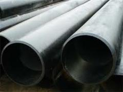 Pipes seamless wholesale retail