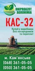 Carbamide fertilizer amiachnaya mix KAC 32