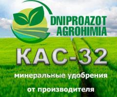 Fertilizer Carbamide and ammoniac mix KAC 32 for