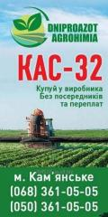The KAC 32 fertilizer for root crops