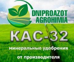 Удобрение минеральное КАС 32 для подсолнечника