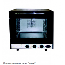 The confectionery convection furnace