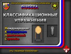 Software for laser equipment