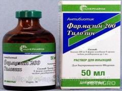 Антибиотик Фармазин 200 50мл