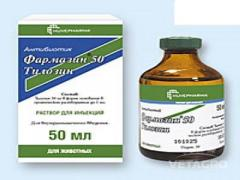 Антибиотик Фармазин 50 50мл