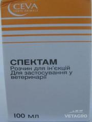 Антибиотик Испечь 100мл ор