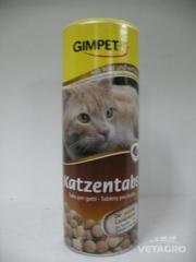 Витамины Джимпет витаминная добавка дичь 710 шт.