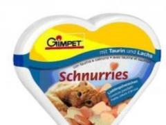 Витамины Джимпет сердечко витаминная добавка лосось 650 шт