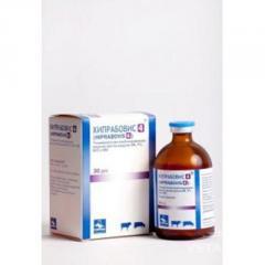 Вакцина Хипрабовис-4 5доз №10