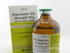 Антибиотик Энроксил 5% 100мл
