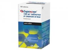 Антибиотик Энроксил таб 150мг со вкусом говядины