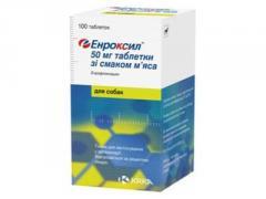 Антибиотик Энроксил таб 50мг со вкусом говядины