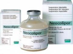 Вакцина Неоколипор 5 доз 10мл (Merial)