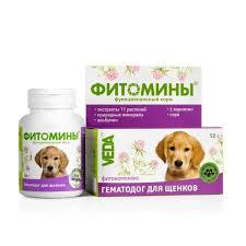 Фитомины ГематоДог №100 таб.